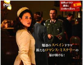 'El tiempo entre costuras, la serie española más vendida en Asia