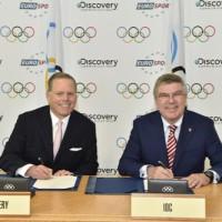Discovery y Eurosport retransmitirán en Europa los JJ.OO desde 2018 hasta 2024