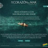 """Concurso """"Rescaten el corazón del mar"""""""