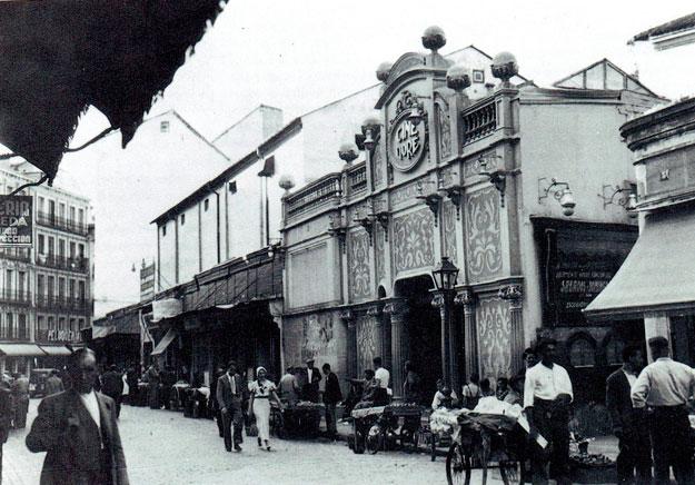 Cine-Doré