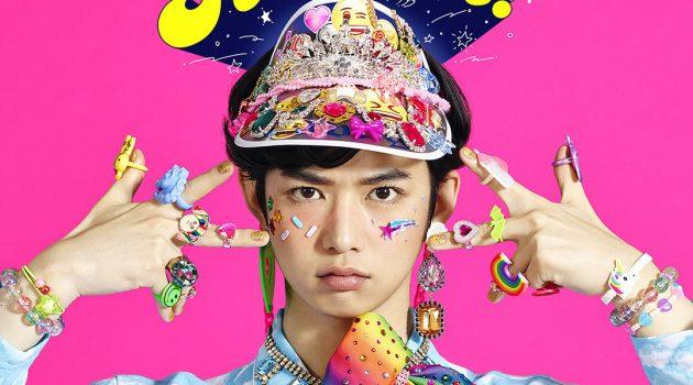 'Way Too Kawaii!', serie de Nippon TV, se presentará en Mipcom