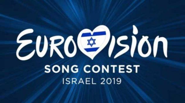 TVE da a conocer a los miembros del comité de valoración de Eurovisión 2019