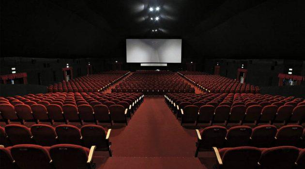 La Comisión Europea lanza una convocatoria para promover que los cines sean centros culturales de referencia