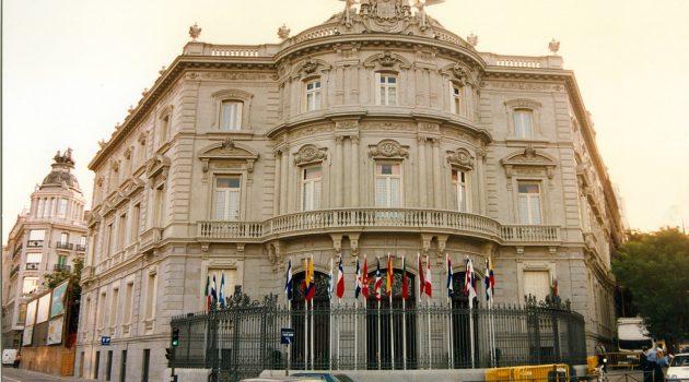 Fachada del Palacio de Linares, sede de la Cása de América.
