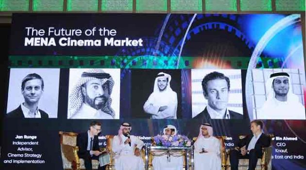 MENA Cinema Forum regresa a Dubái para su segunda edición