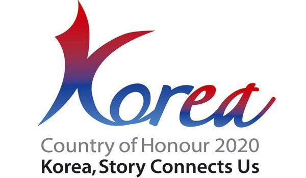 MIPTV reconocerá a la industria audiovisual coreana en su próxima edición