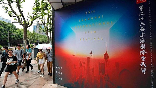 Christie, doce años con el Festival Internacional de Cine de Shanghái