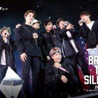 Los siete miembros de BTS, un fenómeno mundial procedente de Corea del Sur.