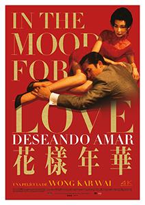 Deseando amar – In the Mood for Love (Reestreno)