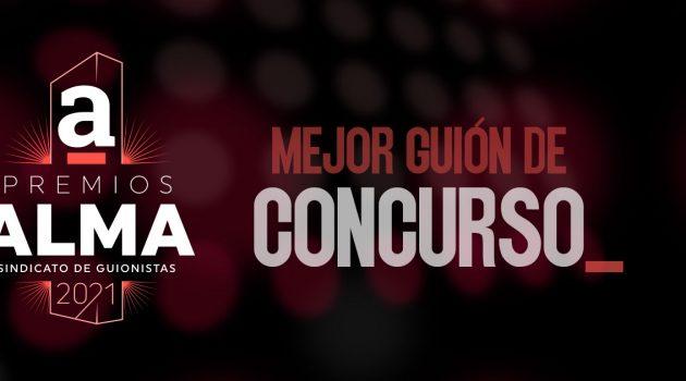 Los Premios del Sindicato de Guionistas reconocerán este año al mejor guion de concurso