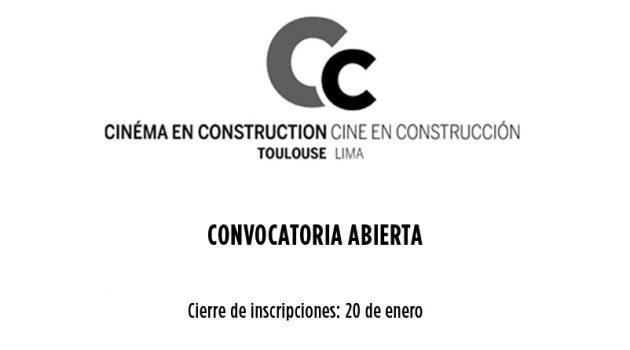 Cine en Construcción, ahora organizado por Toulouse y Lima, recibe proyectos hasta la próxima semana