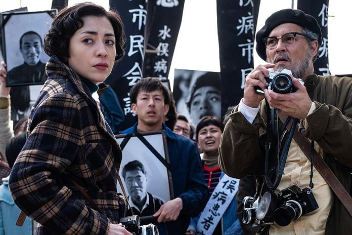 'El fotógrafo de Minamata' (A Contracorriente Films)